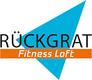 Rückgrat Sport und Gesundheitscenter GmbH
