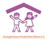 Evang Kinderheim Wesel e.V.