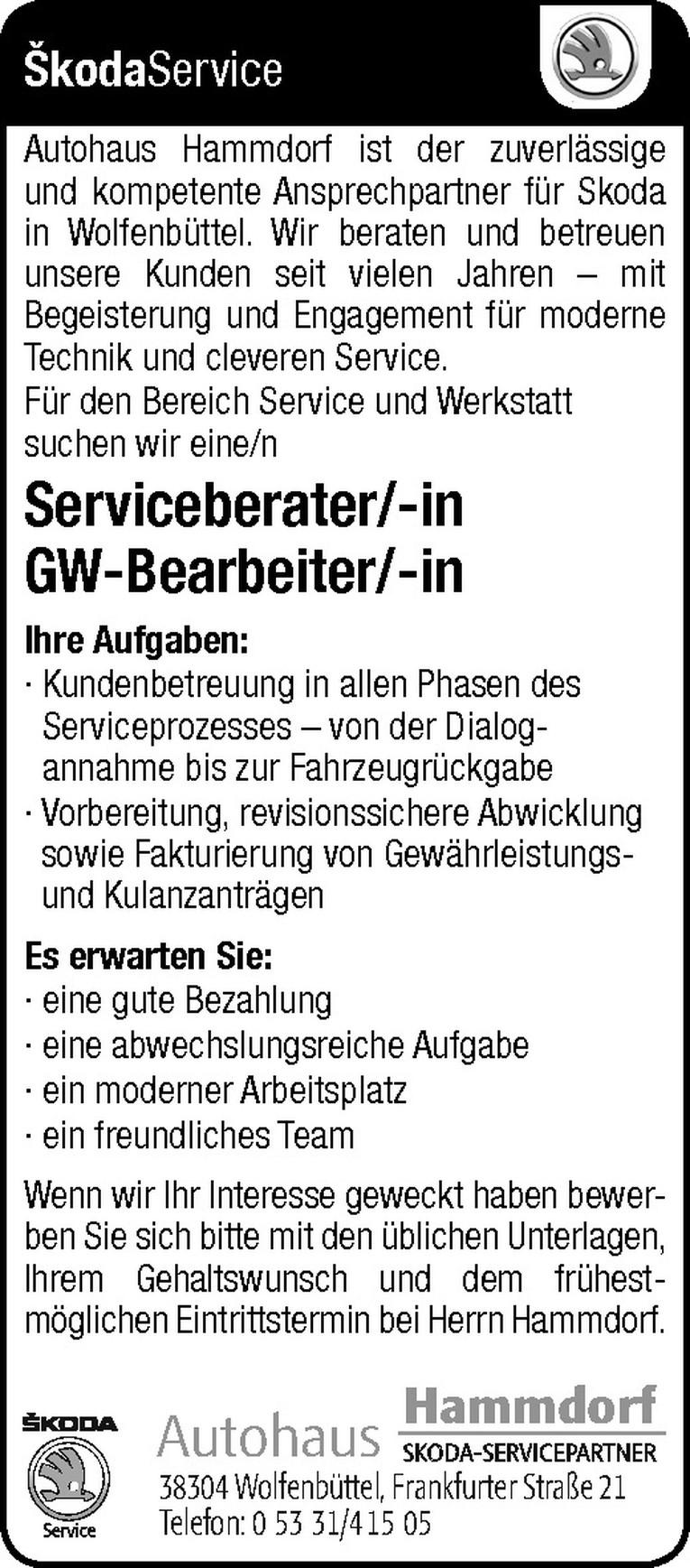 Serviceberater/GW-Bearbeiter (m/w)