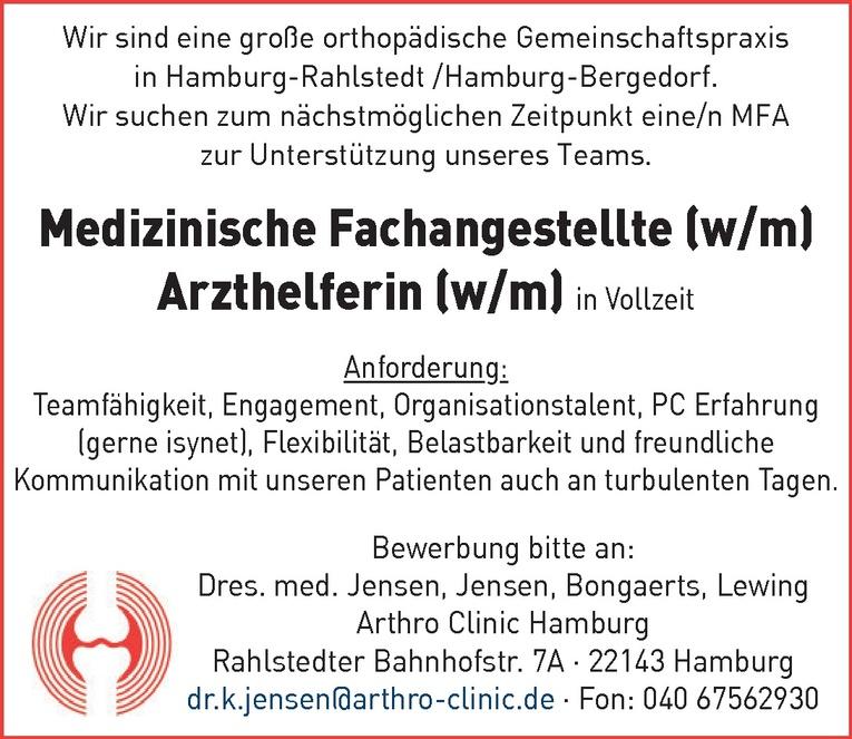 Medizinische Fachangestellte (w/m) Arzthelferin (w/m) in Vollzeit