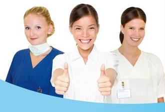 Bildungszentrum für Berufe im Gesundheitswesen NF gGmbH
