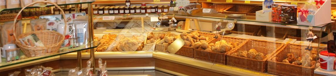 Bäckerei-Konditorei-Cafe Tremmel