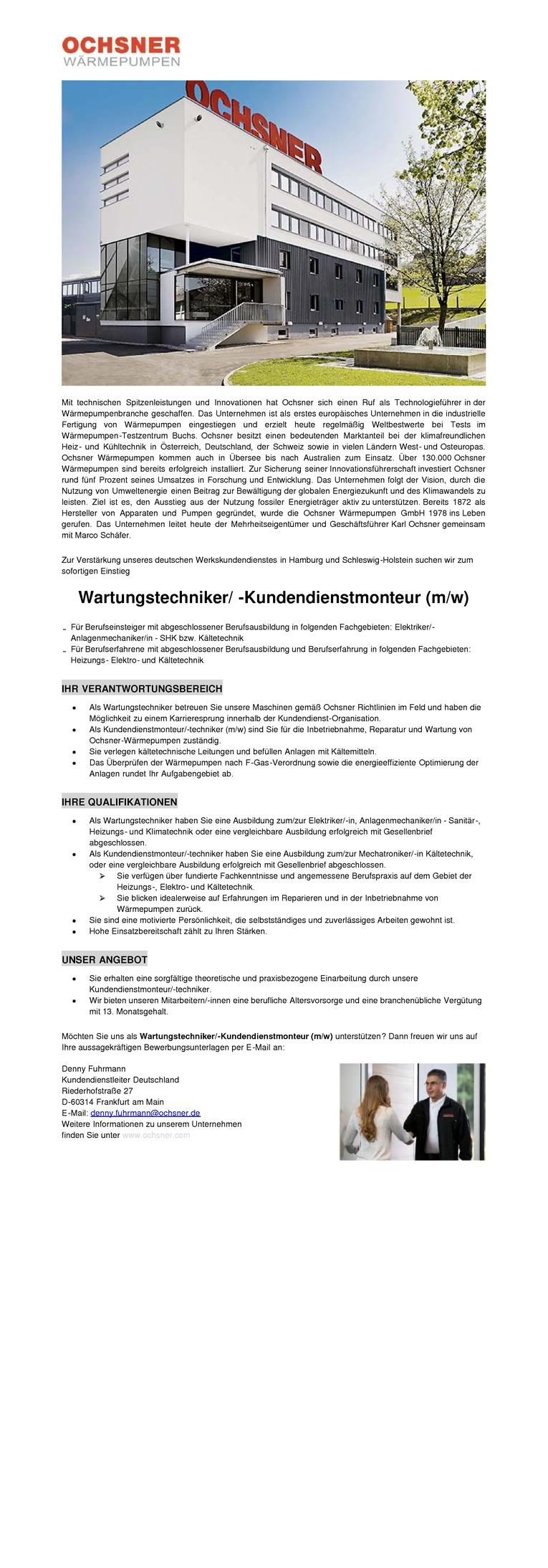 Wartungstechniker/ -Kundendienstmonteur (m/w)
