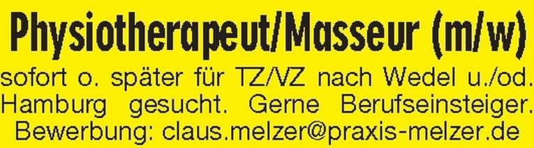 Physiotherapeut / Masseur (m/w)