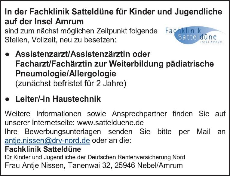 Assistenzarzt/Assistenzärztin oder Facharzt/Fachärztin  zur Weiterbildung pädiatrische Pneumologie/Allergologie