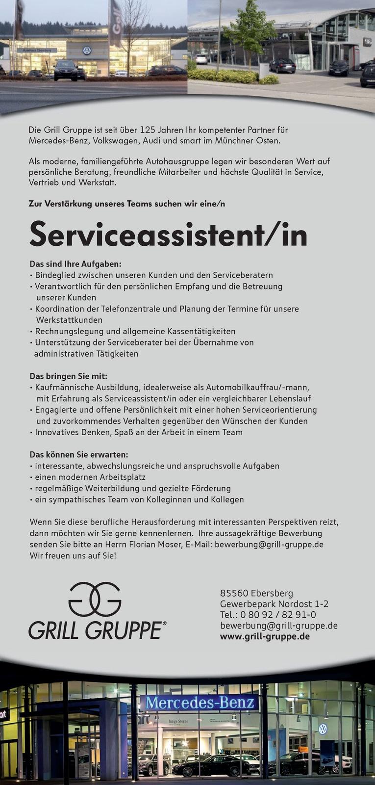 Serviceassistent/in