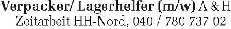 Verpacker/ Lagerhelfer (m/w)