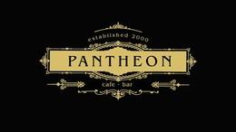 PANTHEON cafe-bar