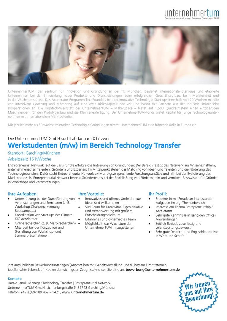 Werkstudenten (m/w) im Bereich Technology Transfer
