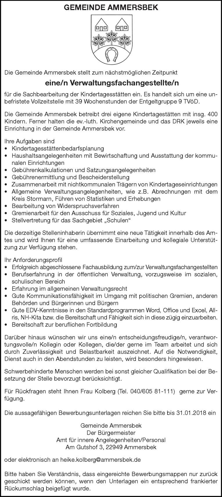 Verwaltungsfachangestellte/n
