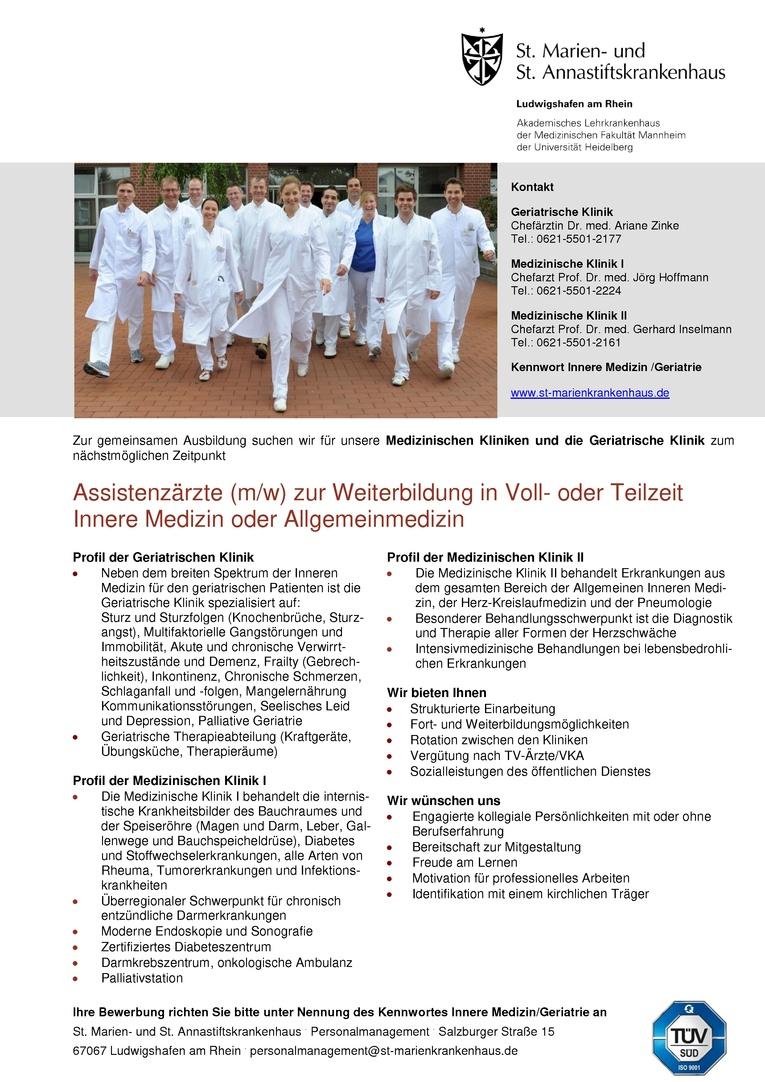 Assistenzarzt (m/w) zur Weiterbildung für Innere Medizin oder Allgemeinmedizin in Voll- oder Teilzeit
