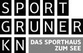 Sport Gruner GmbH - Das Sporthaus zum See Jobs