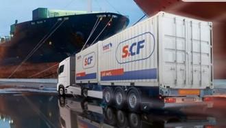 Schmitz Cargobull Mecklenburg GmbH&Co.KG