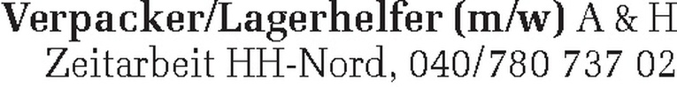 Verpacker/Lagerhelfer (m/w)