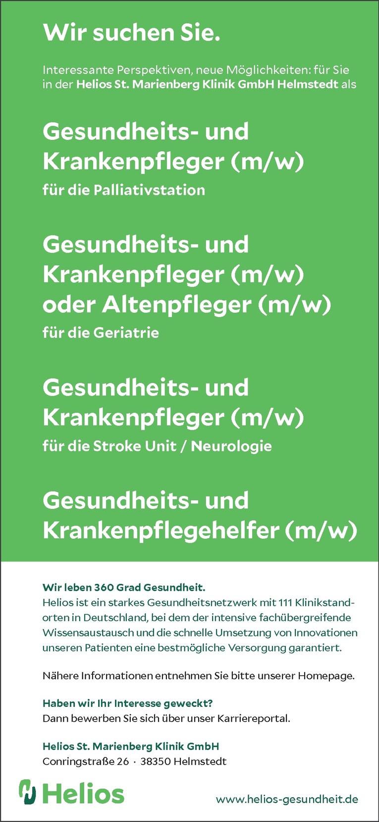 Gesundheits- und Krankenpflegehelfer (m/w)