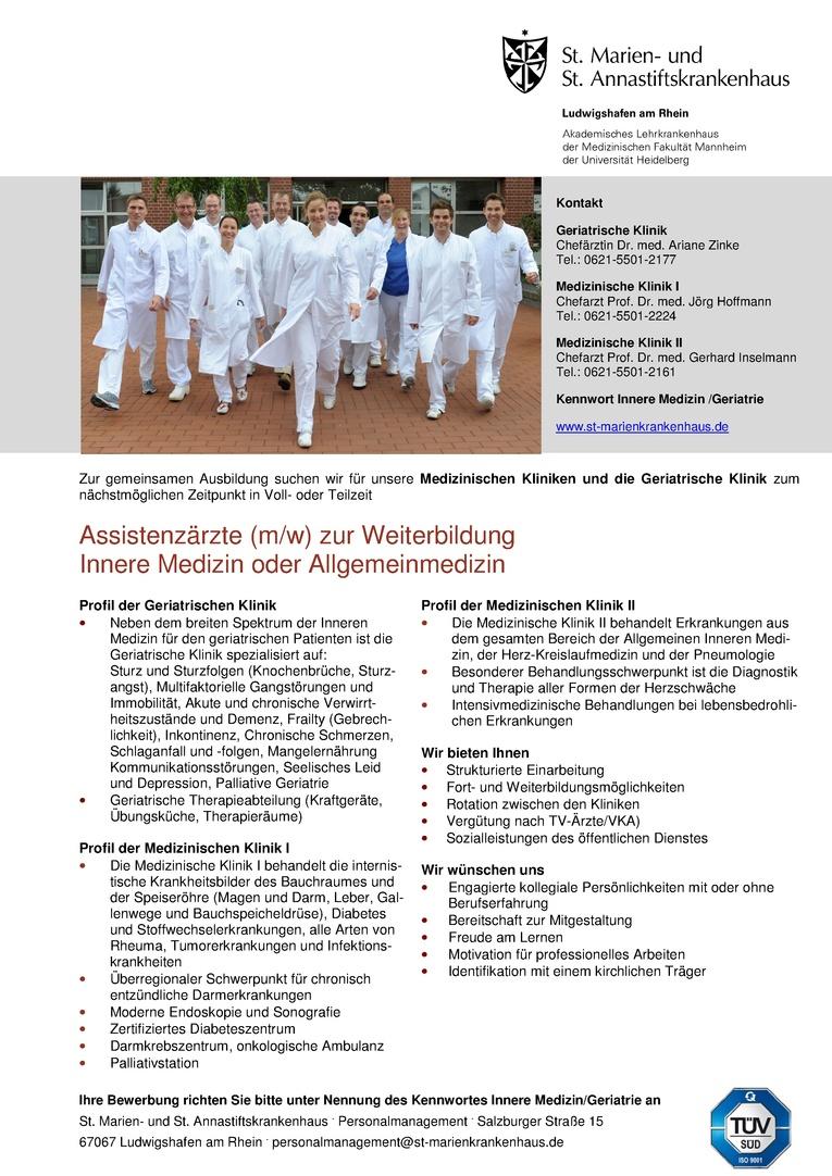Assistenzärzte (m/w) zur Weiterbildung für Innere Medizin oder Allgemeinmedizin